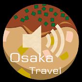 京阪神初心者旅遊指南(大阪、京都、神戶)