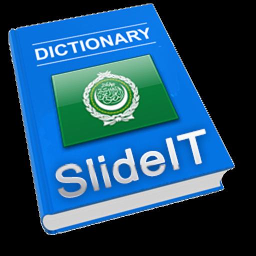SlideIT Arabic - MAC Pack