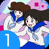 ナマエミョウジ電子名作集 2010〜2012 (1)