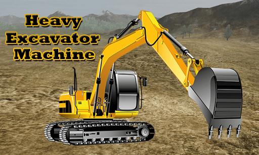 玩免費休閒APP|下載重型挖掘機機 app不用錢|硬是要APP