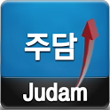 주식 비밀 정보 /증권 토론 [주담] icon