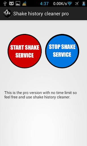 Shake history cleaner pro