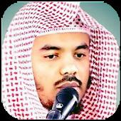 ياسر الدوسري - القرآن الكريم