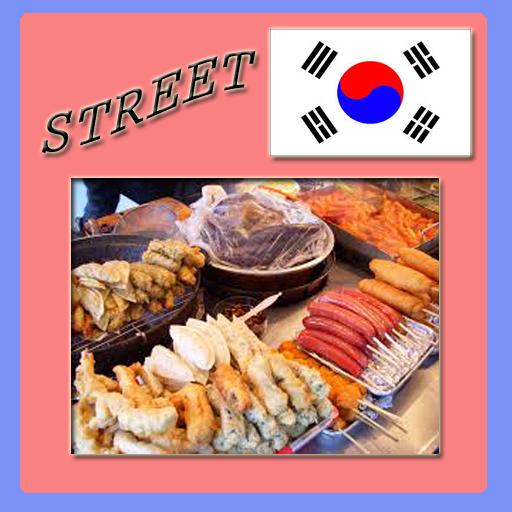 韩国街头食品