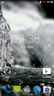 Water 3D. Video Wallpaper - screenshot thumbnail