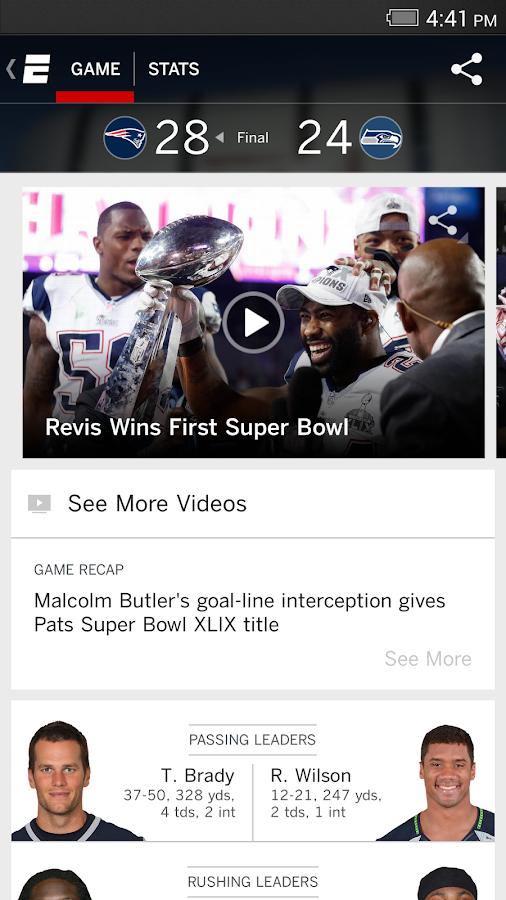ESPN - screenshot