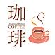 コーヒーを美味しくいれるコツ!【ラテアート集も】