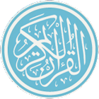Al-Quran 30 Juz free copies icon