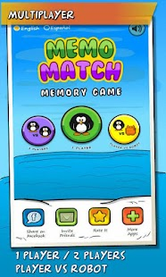 MemoMatch - Memory Game