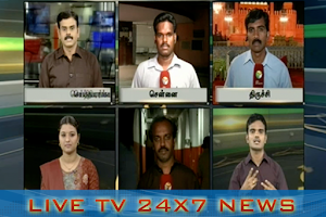 Screenshot of Puthiya Thalaimurai TV Ticker