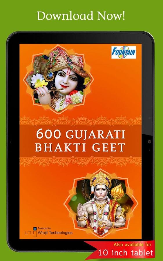 Biggest Bhajan