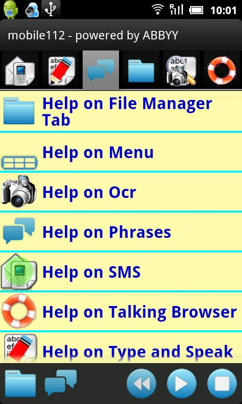 mobile112 - screenshot