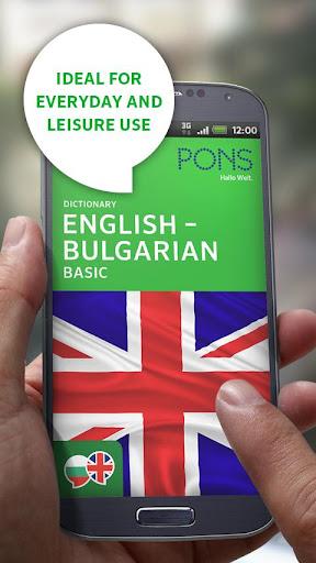 EnglishBulgarian BASIC