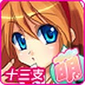 Cute Girlish 13 Poker icon