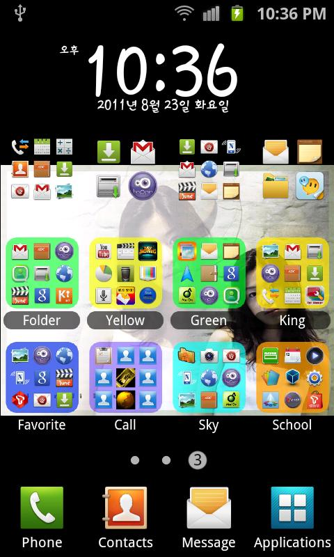 Color Folder - screenshot