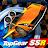 Top Gear: Stunt School SSR logo