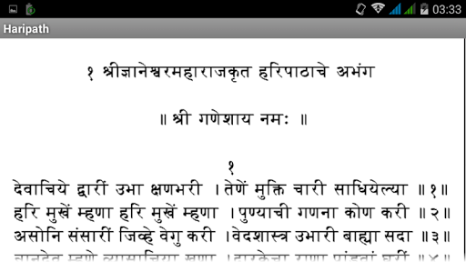 Haripath - Old 3 screenshots 3