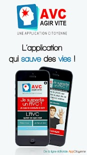 AVC Capture d'écran