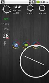ssLauncher Screenshot 1
