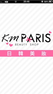 KM法國:最專業的美妝保養品專賣店,為您增添美麗與自信。