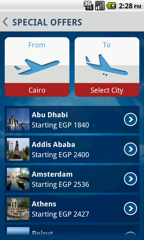 EGYPTAIR- screenshot