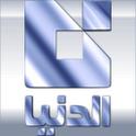 قناة الدنيا icon