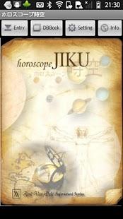 horoscope JIKU for Android- screenshot thumbnail