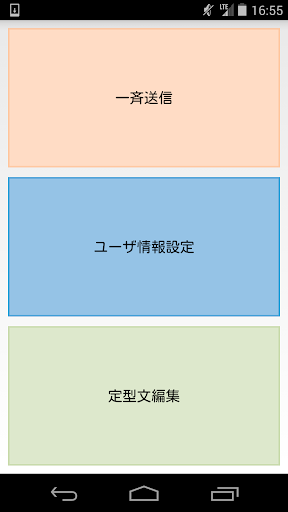 Mailu5f15u8d8au6328u62f6 1.0.1 Windows u7528 1