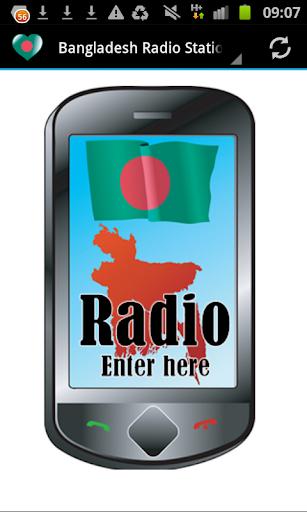 Bangladesh Radio Stations