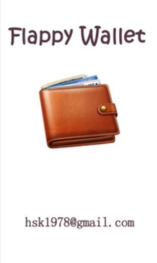 Flappy Wallet