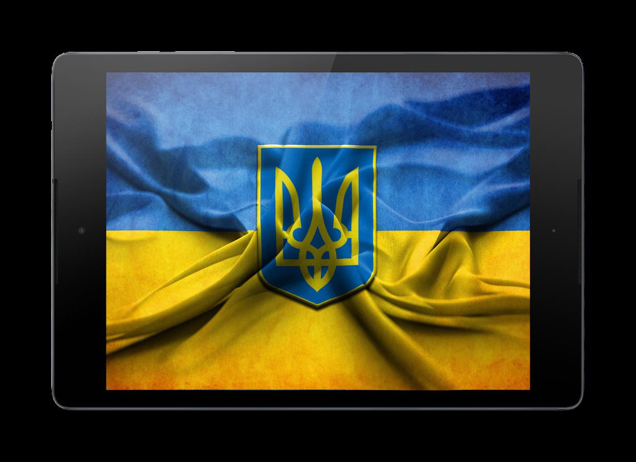 Города западной украины фото таких