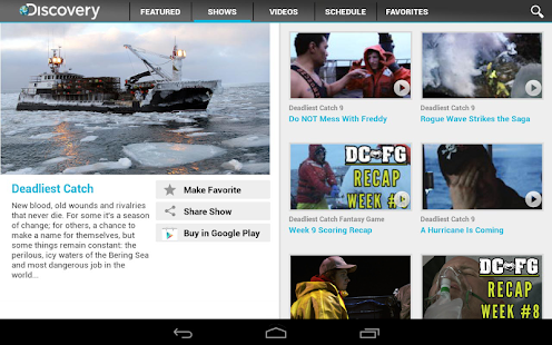 Discovery Channel - screenshot thumbnail