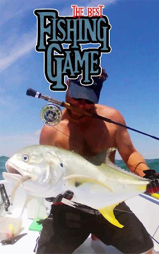 最好的釣魚遊戲