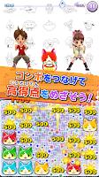 Screenshot of ようかい体操第一 パズルだニャン