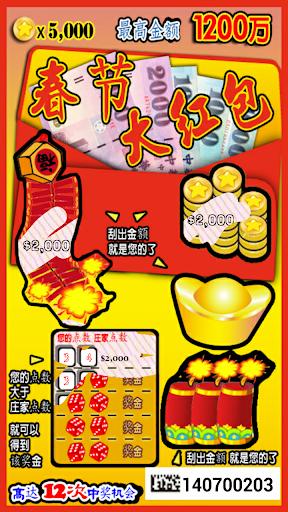 【免費休閒APP】海绵宝宝泡泡派对Bubble Party|線上玩APP不花錢 ...