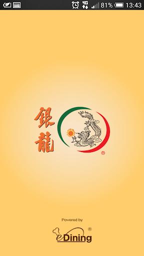 美東深度遊八天 - 雄獅旅遊 - 加拿大雄獅旅遊網:全球華人旅遊領導品牌