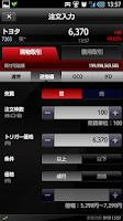 Screenshot of livestar S