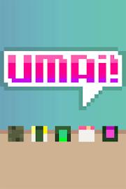 UMAI! Screenshot 1