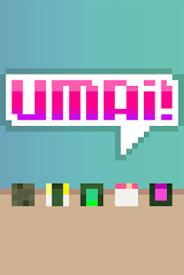UMAI! Screenshot 1
