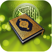 Quran MP3 & Urdu Translation