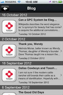 GPC Glossary- screenshot thumbnail