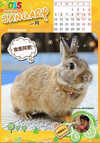 【免費書籍App】寵物寫真月曆-APP點子