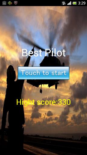 ベストパイロット