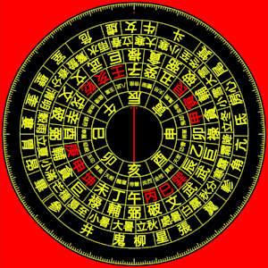 DroidCompass (風水羅盤) 工具 App LOGO-APP試玩