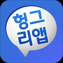 애니팡2 공략집(루비 무료지급이벤트) icon