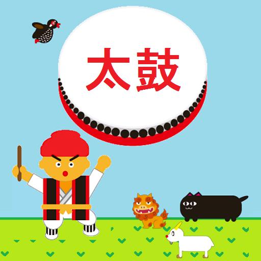 沖縄太鼓パーランクー