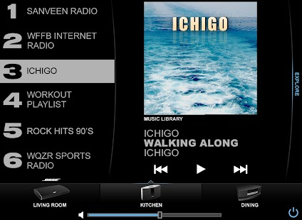 SoundTouch Controller - screenshot thumbnail