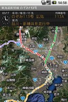 Screenshot of いまどこ?鉄道マップ