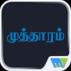 Mutharam icon
