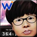 위너 수능 시계 icon